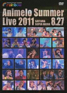 Animelo Summer Live 2011 -rainbow- 8.27[KIBM-1501/3][DVD]