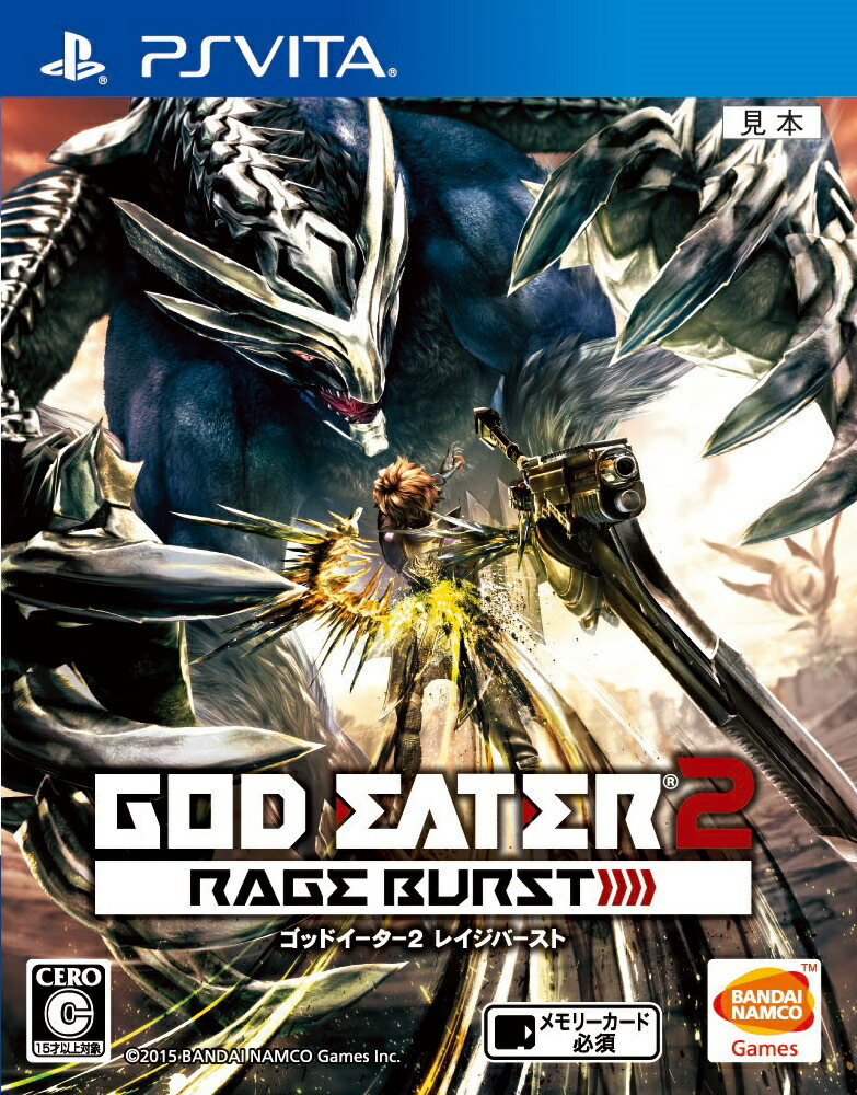 GOD EATER 2 RAGE BURST [PS Vita]