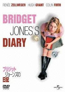 ブリジット・ジョーンズの日記[GNBF-2631][DVD] 製品画像