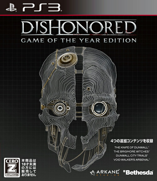Dishonored Game of the Year Edition(�f�B�X�I�i�[�h �Q�[���I�u�U�C���[ �G�f�B�V����) [PS3]