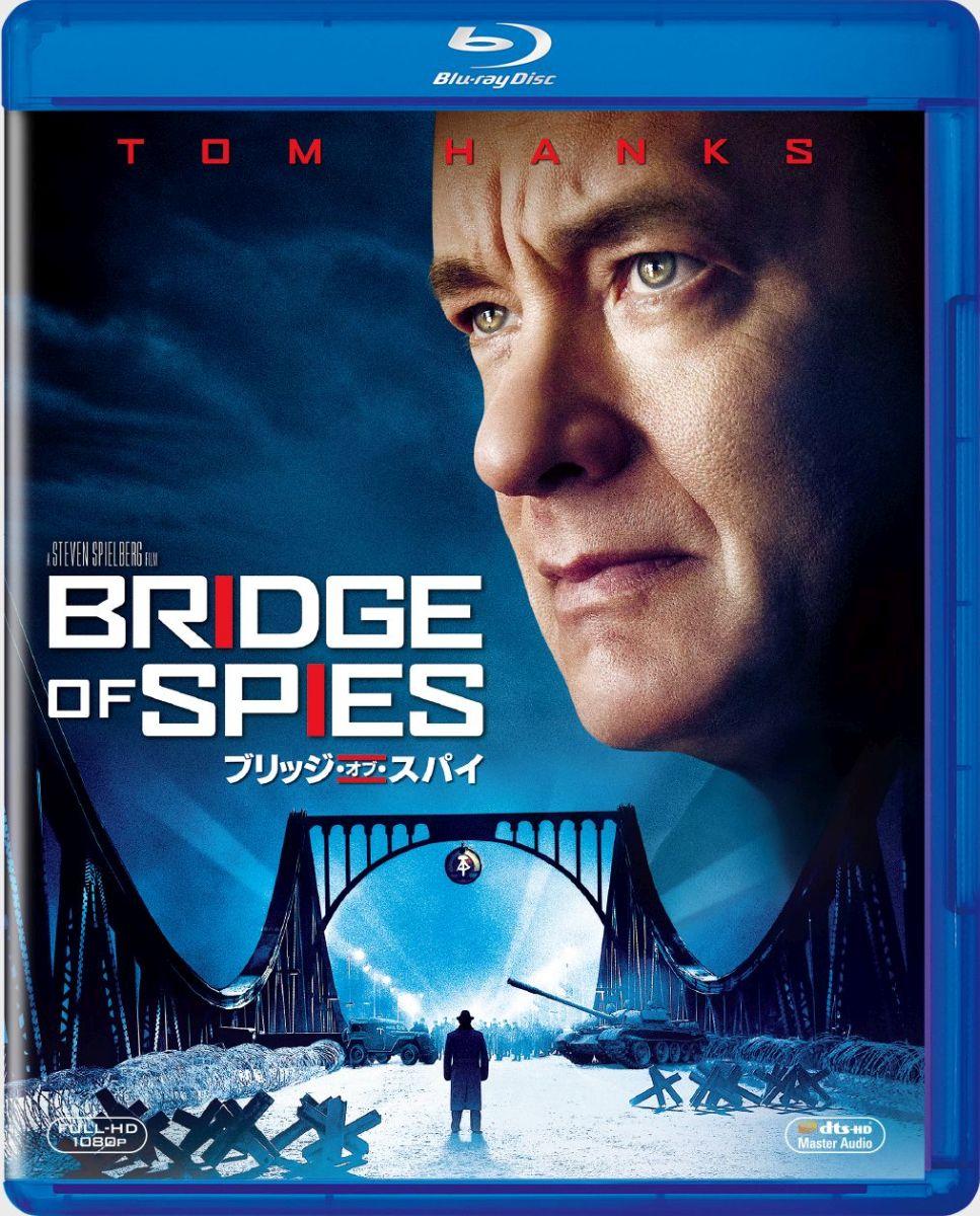 ブリッジ・オブ・スパイ[FXXJC-64746][Blu-ray/ブルーレイ] 製品画像