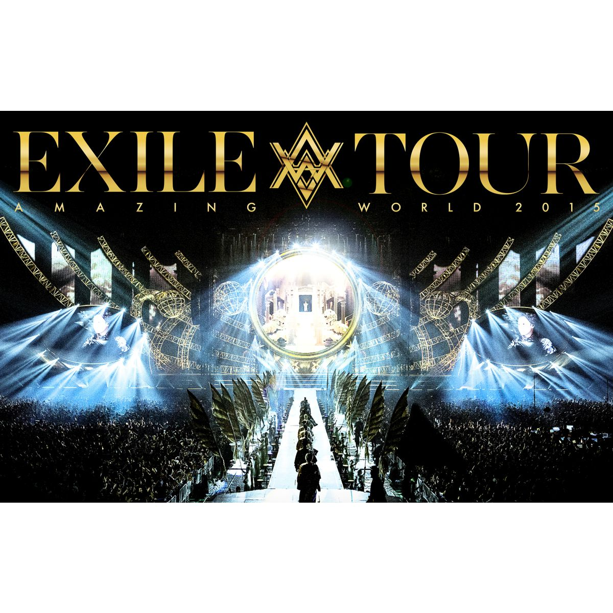 "EXILE LIVE TOUR 2015""AMAZING WORLD""(DVD3枚組)[RZBD-86062/4][DVD]"