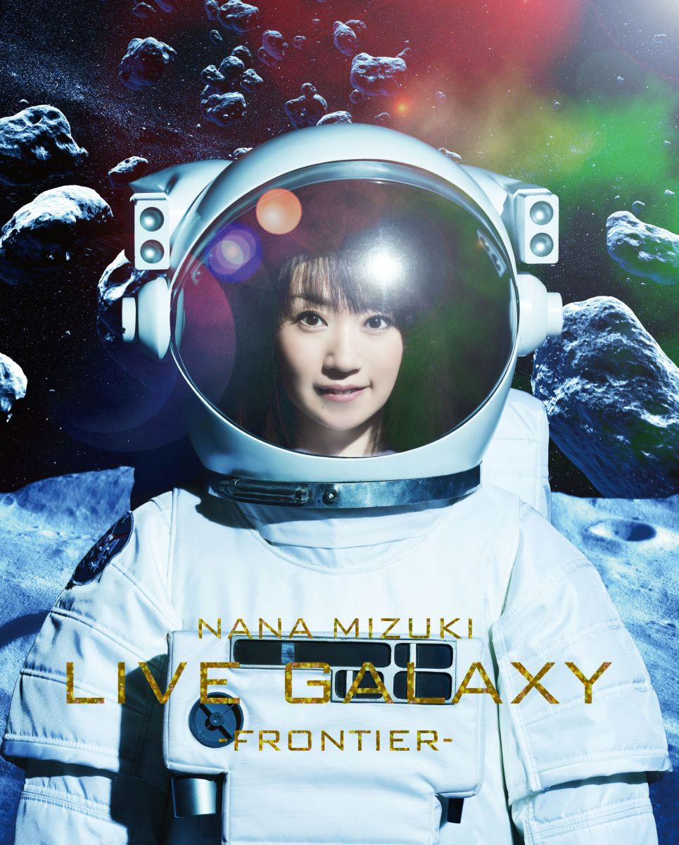 NANA MIZUKI LIVE GALAXY -FRONTIER-[KIXM-245/6][Blu-ray/ブルーレイ]