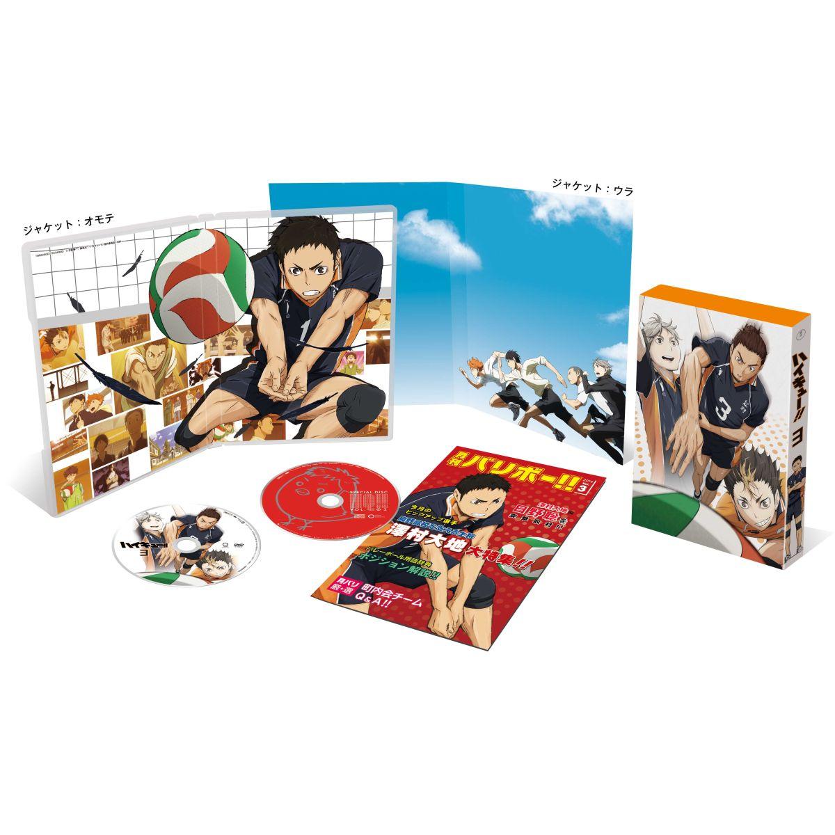 ハイキュー!! vol.3 DVD[TDV-24363D][DVD] 製品画像