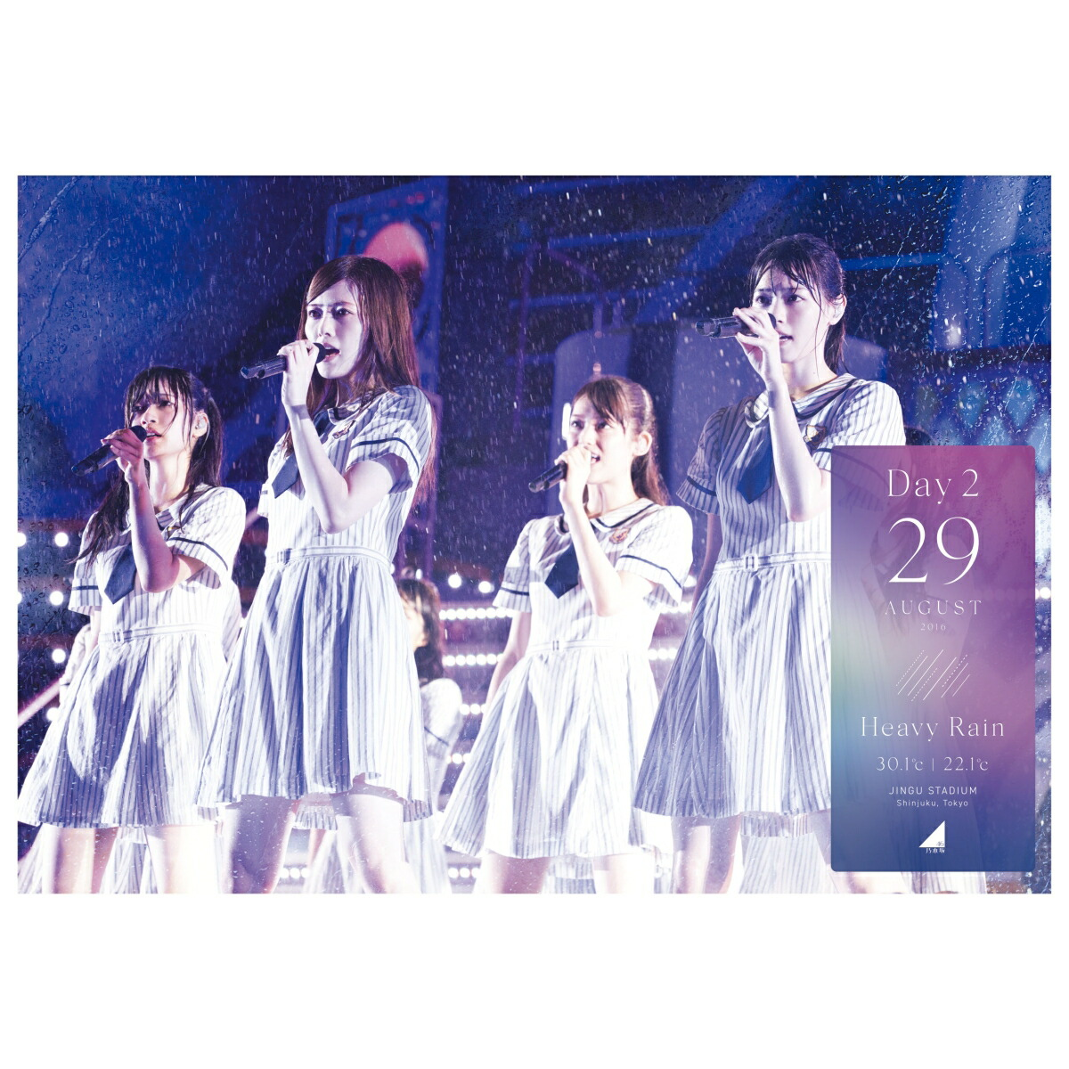 邦楽 4th YEAR BIRTHDAY LIVE 2016.8.28-30 JINGU STADIUM Day2[SRXL-129][Blu-ray/ブルーレイ]