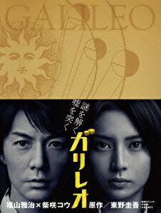 ガリレオ Blu-ray BOX[ASBDP-1069][Blu-ray/ブルーレイ] 製品画像