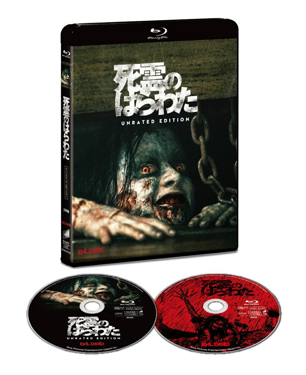 死霊のはらわた(2013)アンレイテッド・エディション[BRM-80292][Blu-ray/ブルーレイ] 製品画像