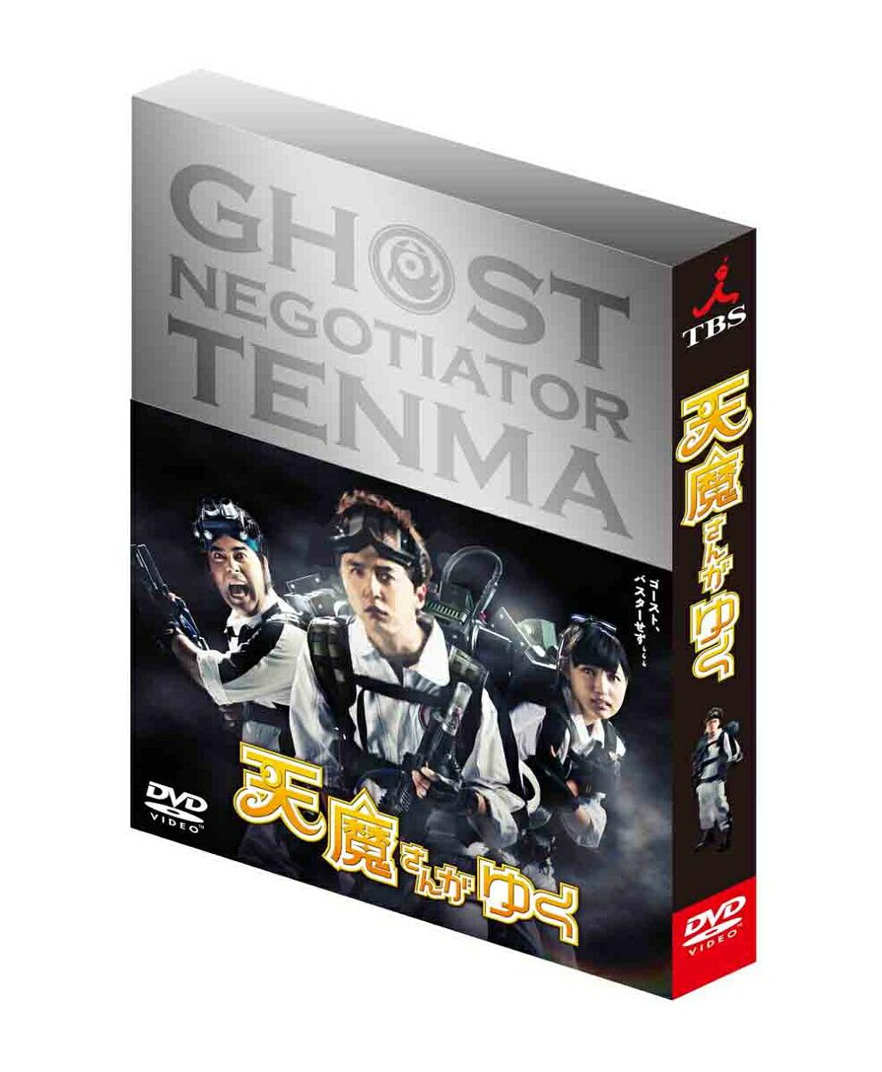 天魔さんがゆく DVD BOX 通常版[ANSB-56295/8][DVD] 製品画像