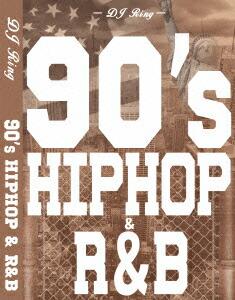 90's ヒップ・ホップ & R&B[HUR-04][DVD]