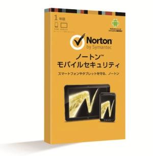 ノートン モバイル セキュリティ 1台 1年版