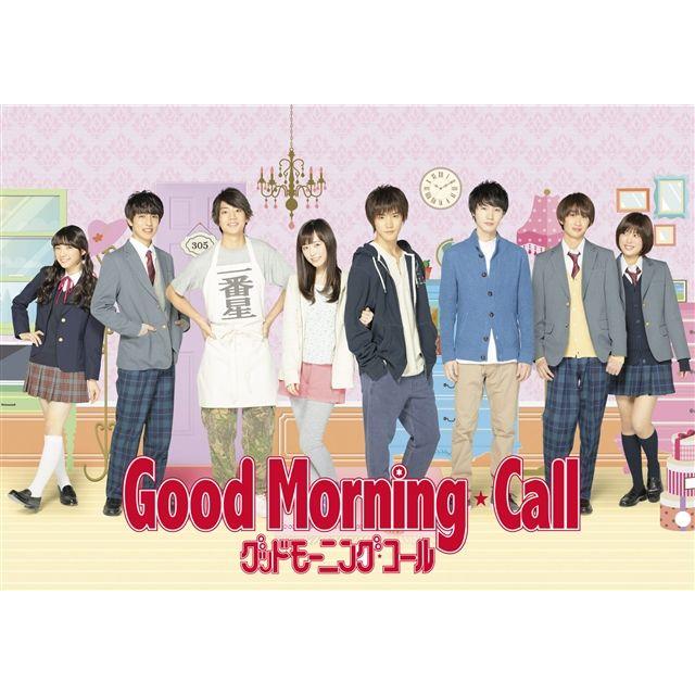 グッドモーニング・コール DVD-BOX1[PCBC-61756][DVD]