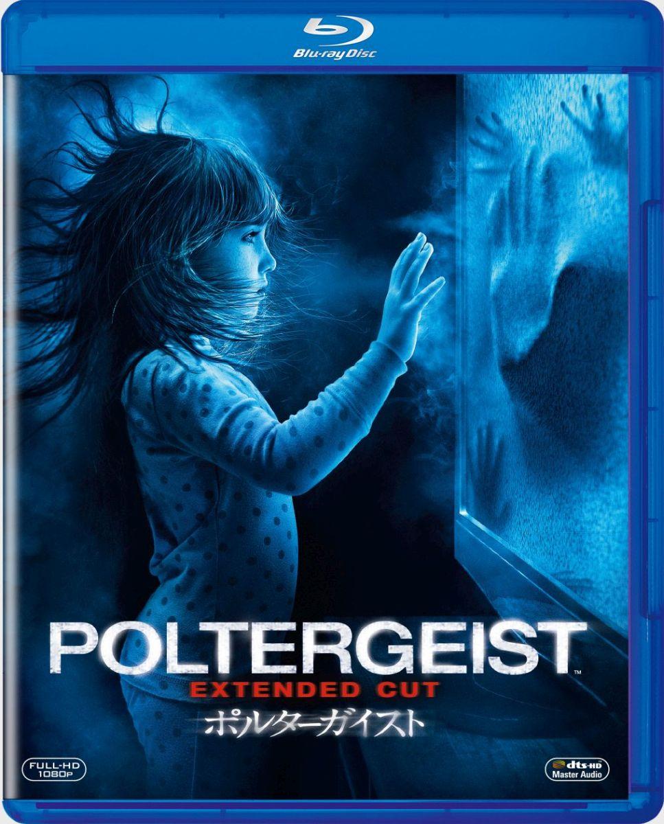 ポルターガイスト(2015)[FXXJC-62516][Blu-ray/ブルーレイ] 製品画像