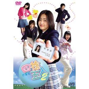 四捨五入2 ベストセレクション DVD BOX[JVDK-1231][DVD]