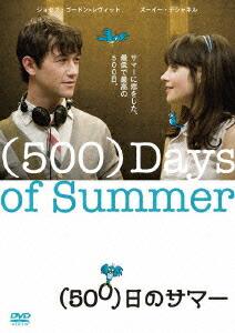 (500)日のサマー[FXBNG-38650][DVD] 製品画像