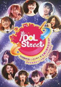 SUPER☆GiRLS生誕2周年記念SP & アイドルストリートカーニバル2012[AVBD-39083][DVD] 製品画像
