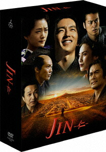 JIN-仁- 完結編 DVD-BOX[DABA-4085][DVD]