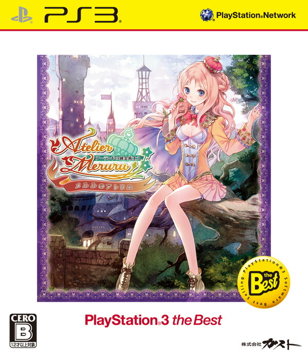 �������̃A�g���G �`�A�[�����h�̘B���p�m3�` [PlayStation 3 the Best]