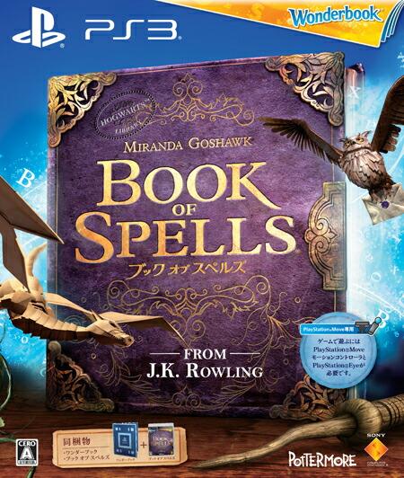 Book of Spells(�u�b�N �I�u �X�y���Y)