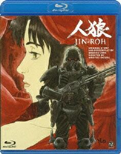人狼 JIN-ROH[BCXA-0090][Blu-ray/ブルーレイ] 製品画像