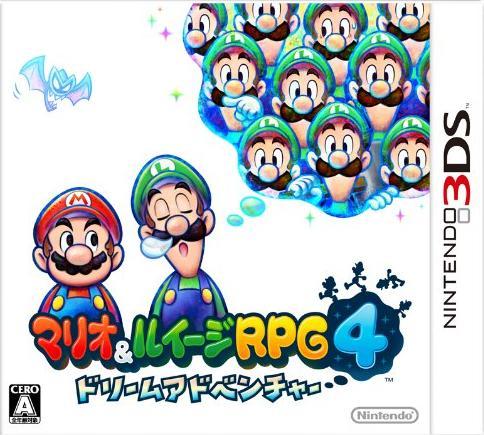 マリオ&ルイージRPG4 ドリームアドベンチャー 製品画像