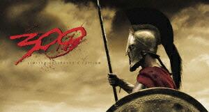 300〈スリーハンドレッド〉 リミテッド・コレクターズ・エディション[SDB-Y24710][Blu-ray/ブルーレイ] 製品画像