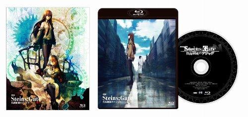 劇場版 STEINS;GATE 負荷領域のデジャヴ Blu-ray版[KAXA-6802][Blu-ray/ブルーレイ] 製品画像