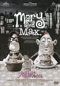 メアリー&マックス[BIBF-8100][DVD] 製品画像