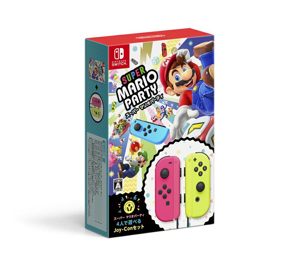 スーパー マリオパーティ 4人で遊べる Joy-Conセット [Nintendo Switch]