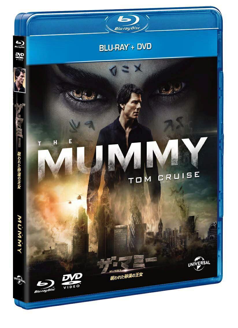 ザ・マミー/呪われた砂漠の王女 ブルーレイ+DVDセット[GNXF-2297][Blu-ray/ブルーレイ] 製品画像