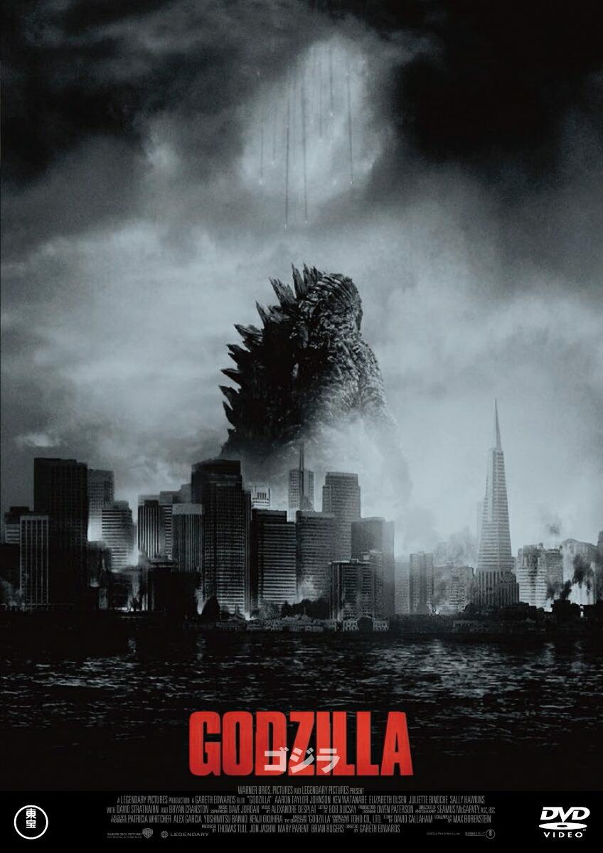 GODZILLA[2014]<東宝DVD名作セレクション>[TDV-26100D][DVD]