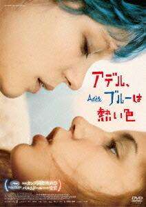 アデル、ブルーは熱い色[PPA-300368][DVD] 製品画像
