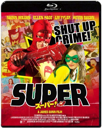 スーパー! スペシャル・エディション[BIXF-0040][Blu-ray/ブルーレイ] 製品画像