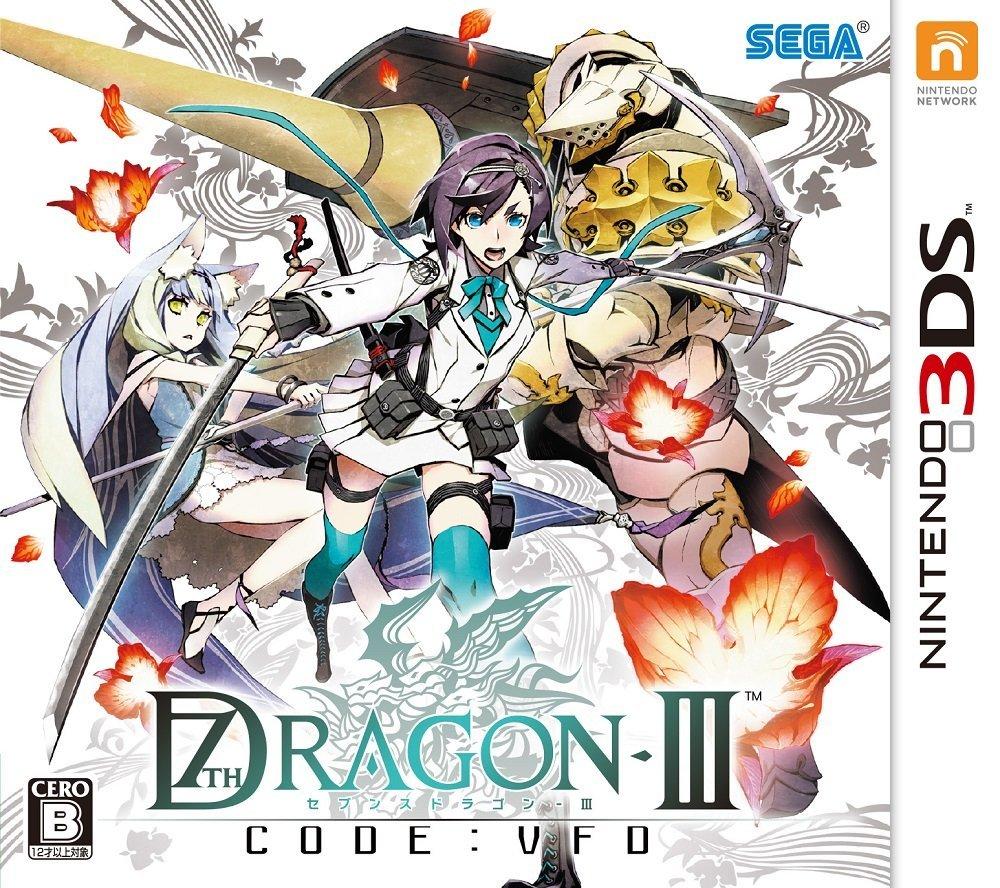 セブンスドラゴンIII code:VFD