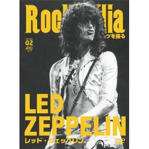 ROCKPEDIA ルーツを探る レッド・ツェッペリン 音の絆[JMDD-1002][DVD] 製品画像