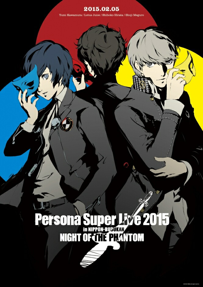 PERSONA SUPER LIVE 2015 〜in 日本武道館 -NIGHT OF THE PHANTOM-【Blu-ray盤】[LNXM-1112][Blu-ray/ブルーレ...