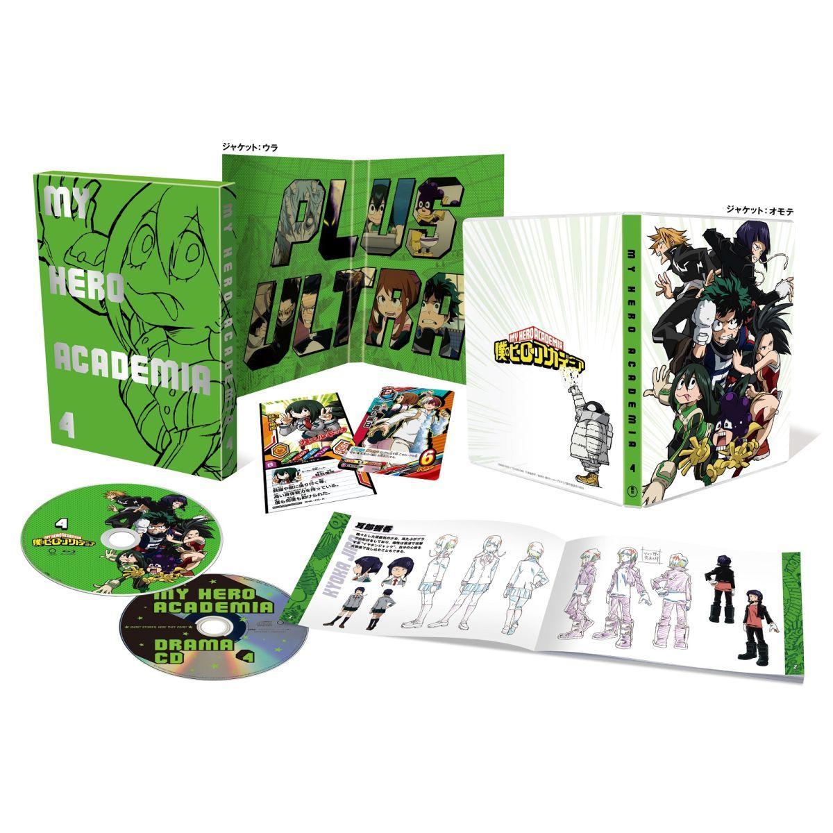 僕のヒーローアカデミア vol.4 DVD[TDV-26109D][DVD] 製品画像