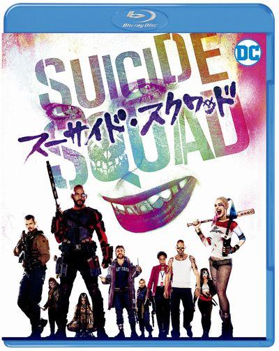 【ポストカード付き】【初回仕様】スーサイド・スクワッド ブルーレイ&DVDセット(2枚組/デジタルコピー付)【Blu-ray】
