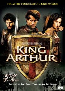 キング・アーサー[VWDS-3111][DVD] 製品画像