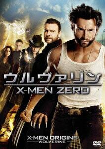 ウルヴァリン:X-MEN ZERO[FXBNGA-38602][DVD] 製品画像