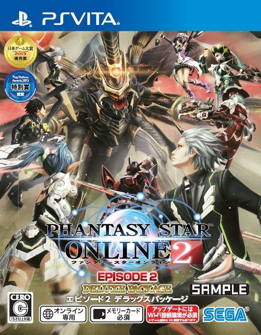 ファンタシースターオンライン2 エピソード2 デラックスパッケージ [PS Vita]