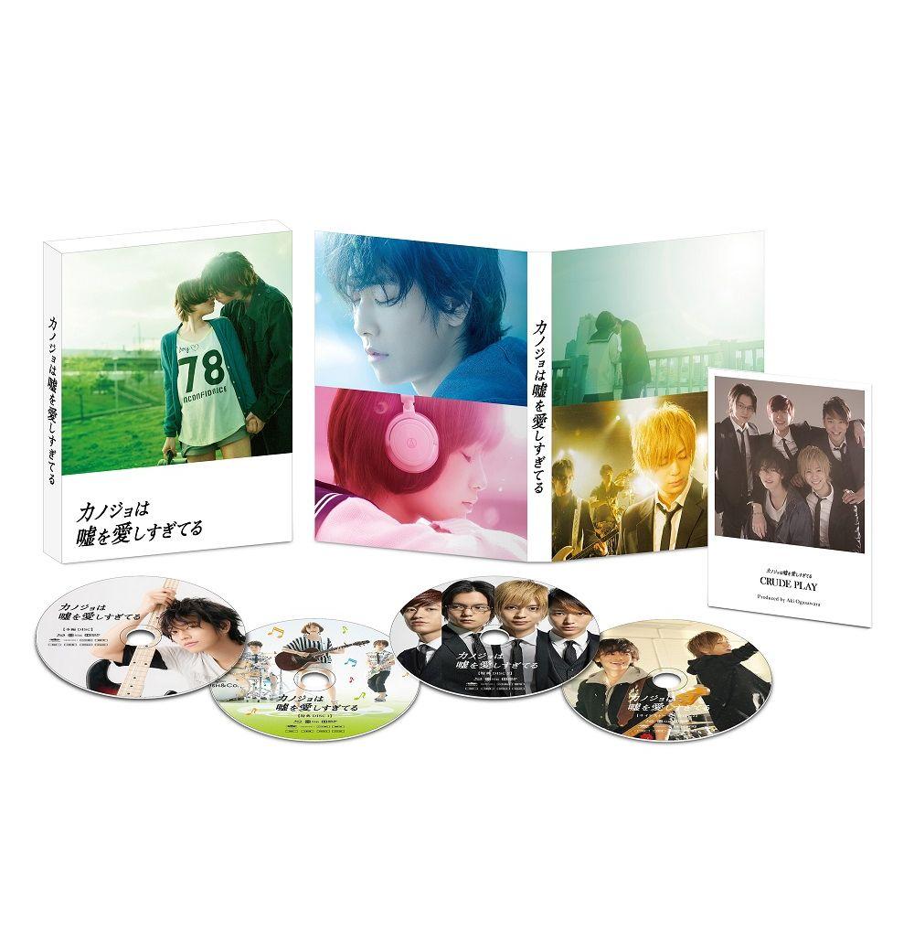 �y������萶�Y�Łz�J�m�W���͉R�����������Ă� Blu-ray�v���~�A���E�G�f�B�V����[ASBDP-1122][Blu-ray/�u���[���C]