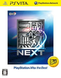 �^�E�O�����o NEXT [PlayStation Vita the Best]