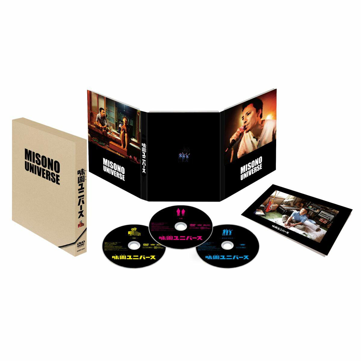 �������j�o�[�X(��������)[GODS-1124][DVD]