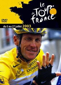 ツール・ド・フランス 2003[TDV-19125D][DVD]