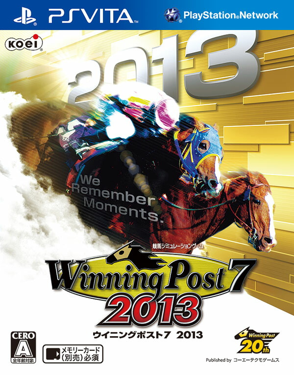 Winning Post 7 2013 [PS Vita] 製品画像