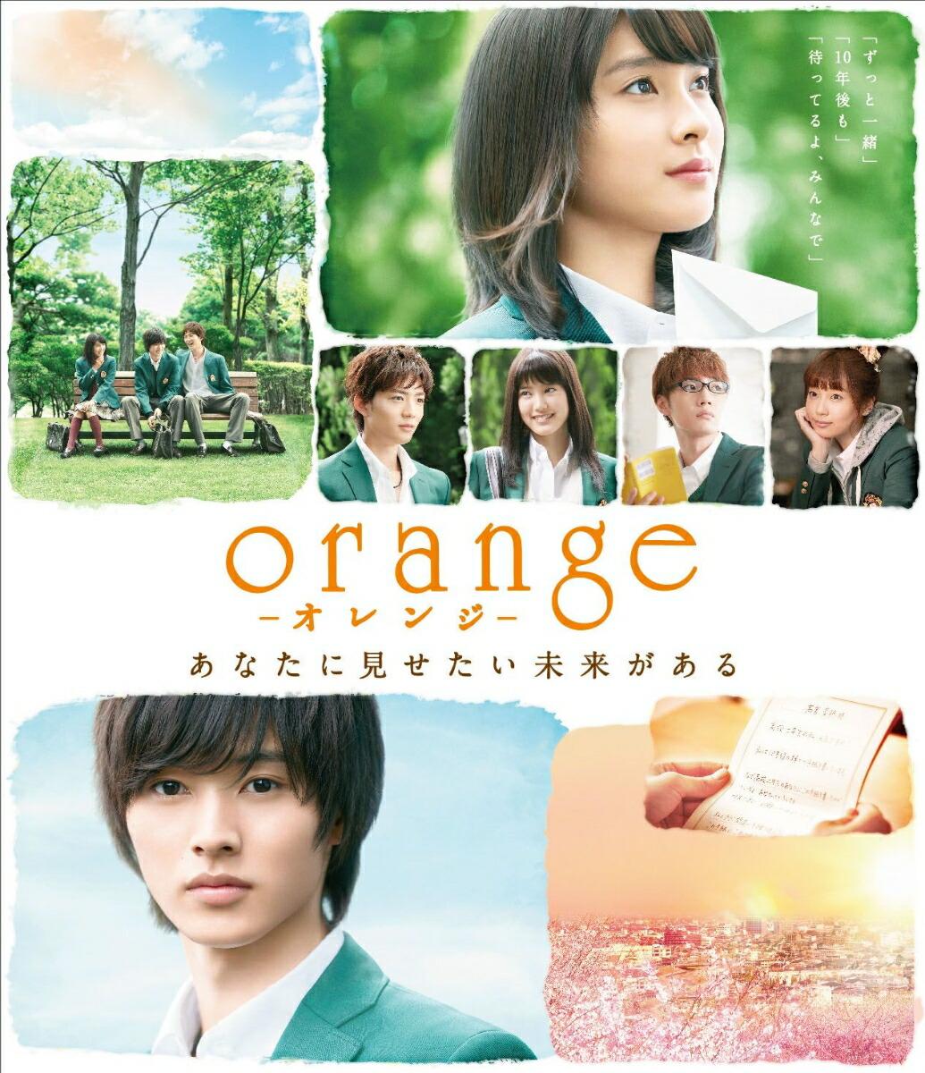 orange-オレンジ- Blu-ray通常版[TBR-26126D][Blu-ray/ブルーレイ] 製品画像