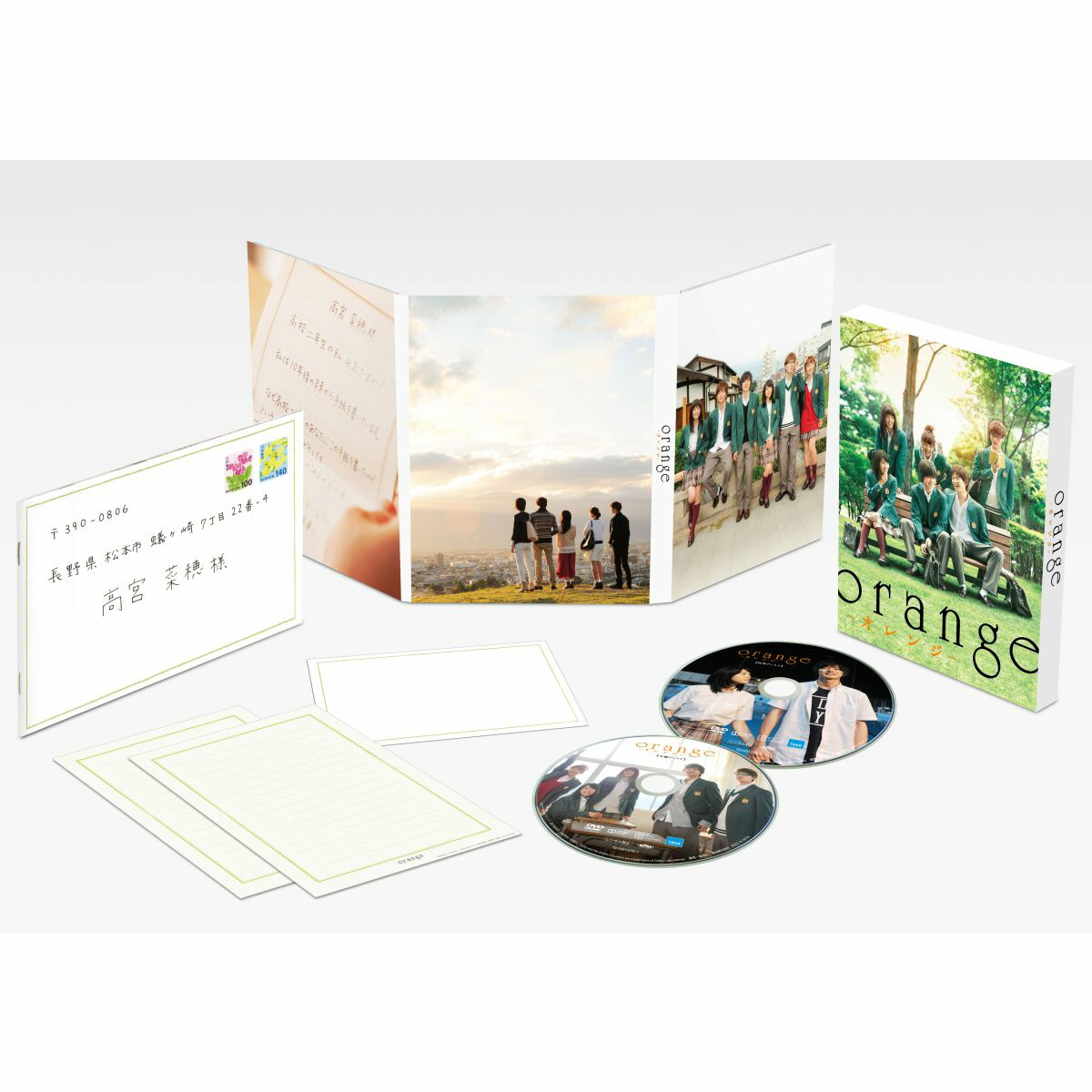 orange-オレンジ- DVD豪華版[TDV-26127D][DVD] 製品画像