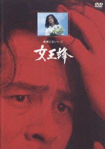 女王蜂【リマスター版】[KIBF-3152][DVD] 製品画像