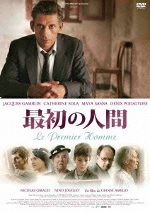 最初の人間[KKDS-753][DVD] 製品画像