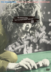 """Don't Trust Ryohei Shima""TOUR〈完全版〉[KIBM-502][DVD] 製品画像"